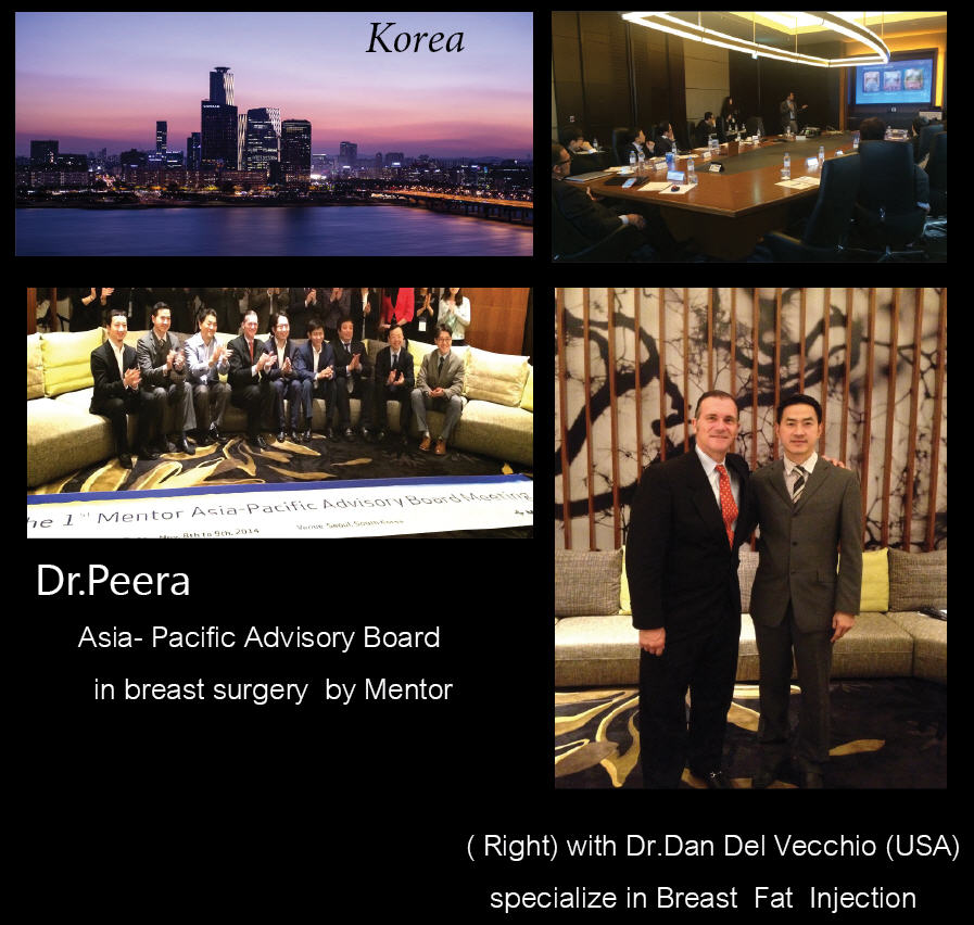 korea - The International Standard surgery BY PSC ( ทำไมจึงสามารถวางใจในการผ่าตัดกับ PSC ?)