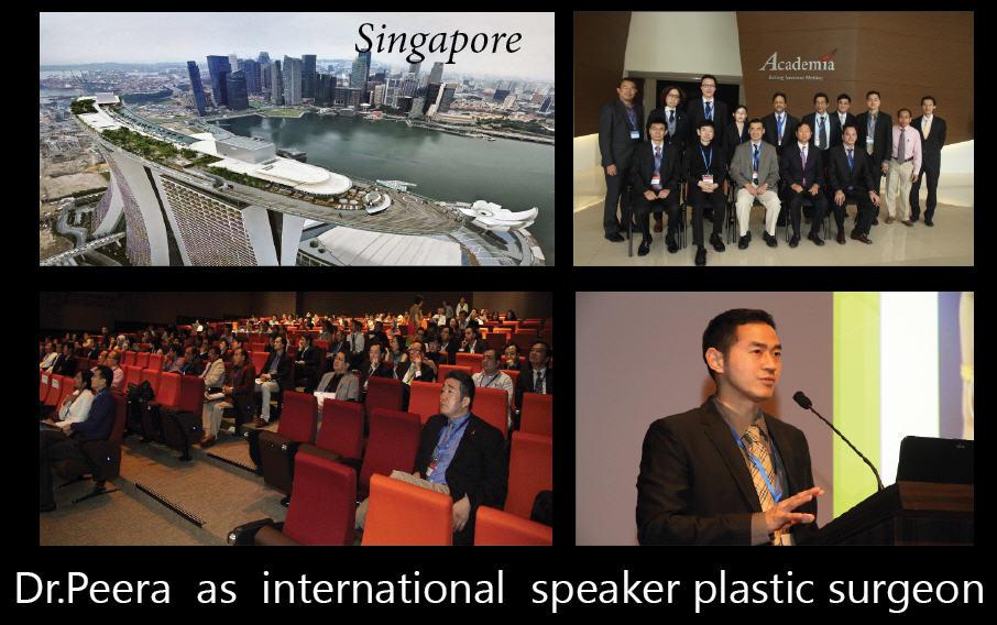 singapore - The International Standard surgery BY PSC ( ทำไมจึงสามารถวางใจในการผ่าตัดกับ PSC ?)