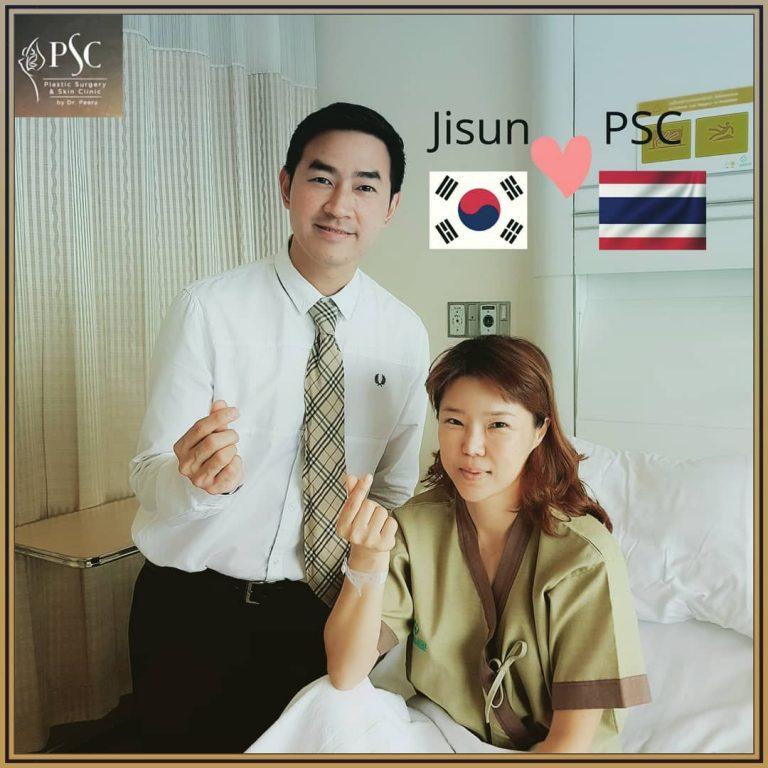 ลูกค้าจกประเทศเกาหลี