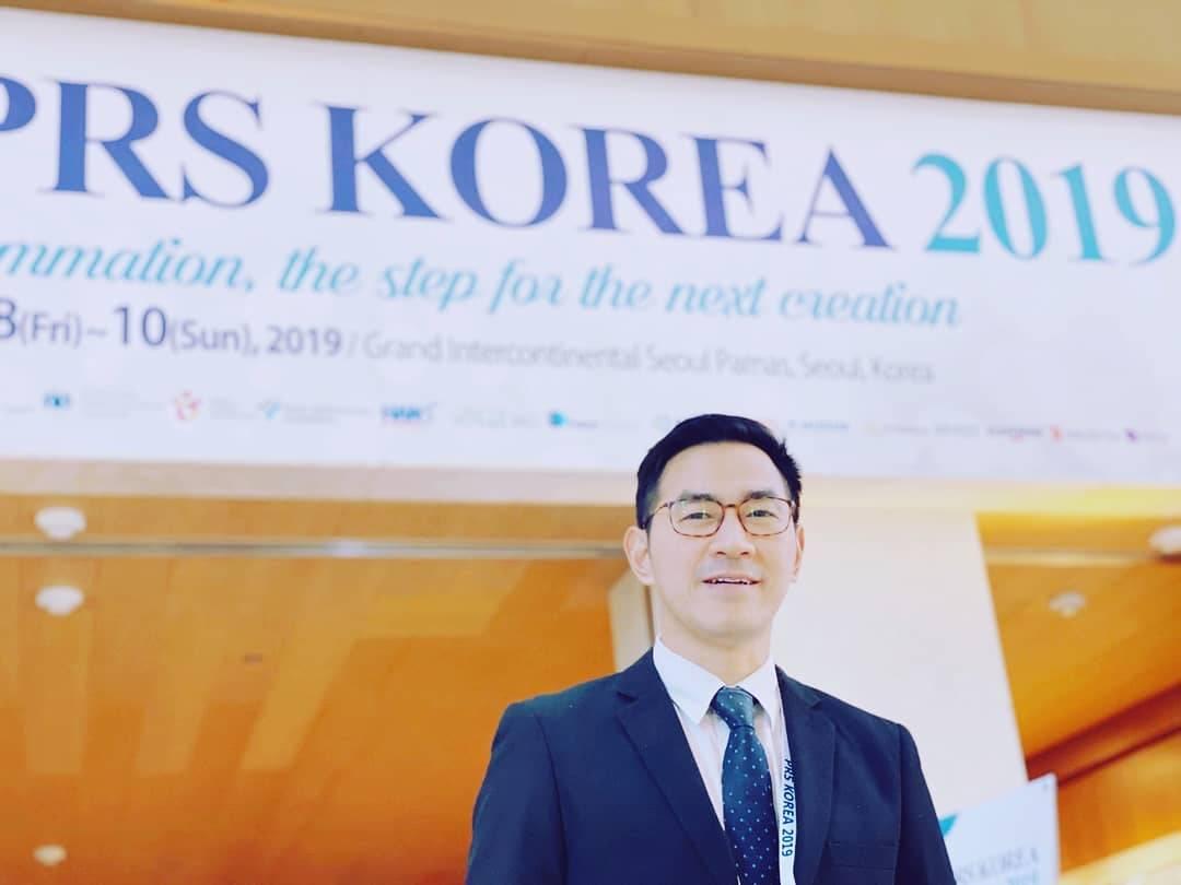 PSC 34 - คุณหมอพีระ ได้รับเชิญเป็นวิทยากรบรรยายเกี่ยวกับการเสริมหน้าอก  ในงาน PRS KOREA 2019 ณ ประเทศเกาหลีใต้