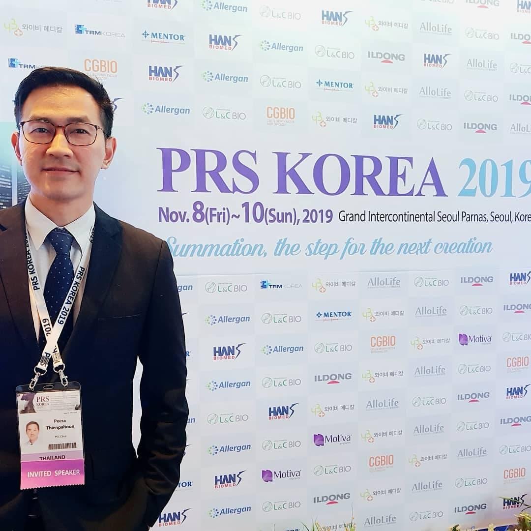 PSC 38 - คุณหมอพีระ ได้รับเชิญเป็นวิทยากรบรรยายเกี่ยวกับการเสริมหน้าอก  ในงาน PRS KOREA 2019 ณ ประเทศเกาหลีใต้